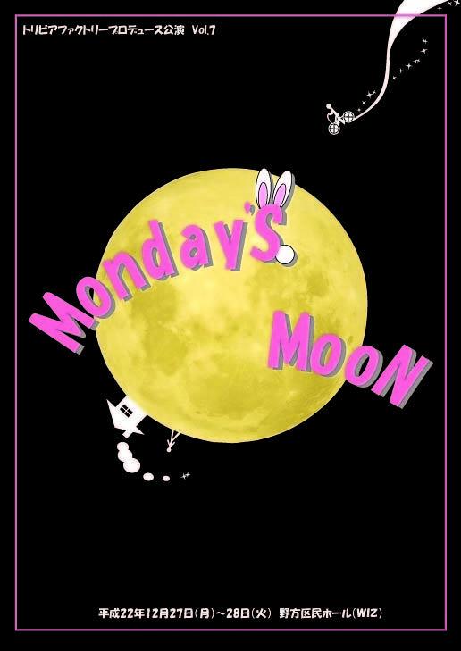 Monday's Moon