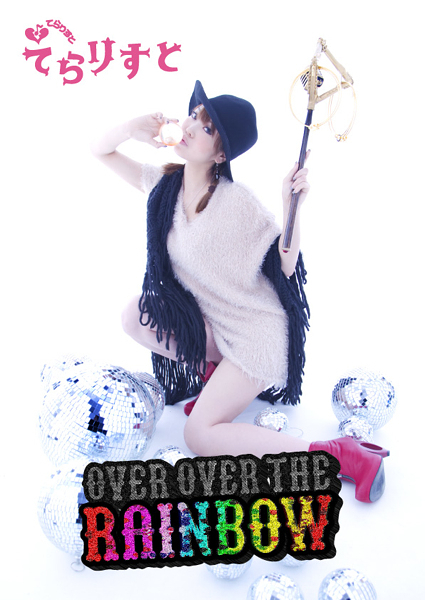 OVER  OVER  THE RAINBOW