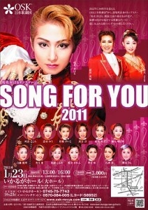 SONG FOR YOU 2011