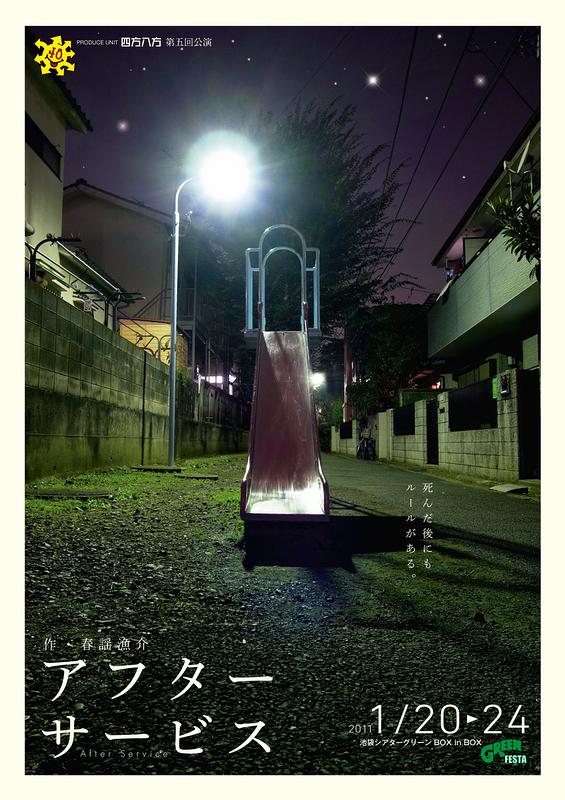 アフターサービス【月1WS開催中!】