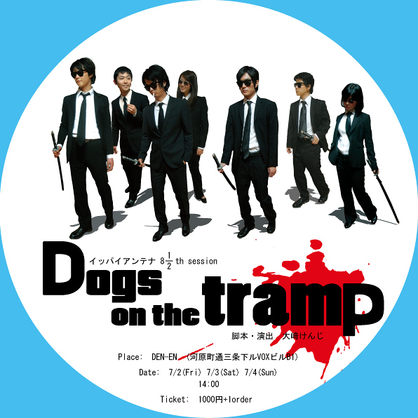 Dogs on the tramp