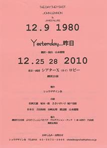 12.9 1980