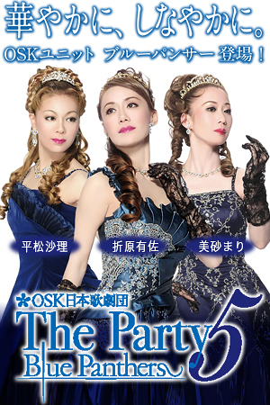 The Party5 Blue Panthers