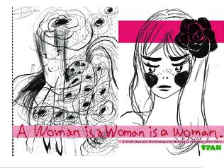 指輪ホテル With真珠子(美術家)、小林えりか(漫画家、作家)、おやつテーブル(ダンス)『A woman is a woman is a woman.』
