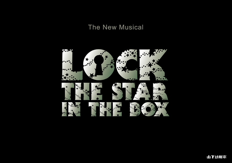 LOCK THE STAR IN THE BOX
