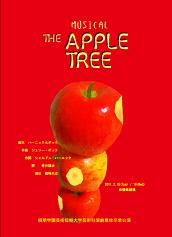 THE APPLE TREE【DMいただければチケットすこしお安くなります!】