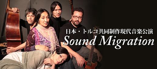 Sound Migration