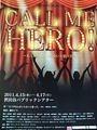 Call Me Hero!
