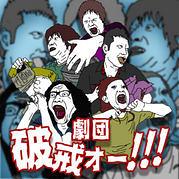 無料☆ワークショップオーディション開催!!