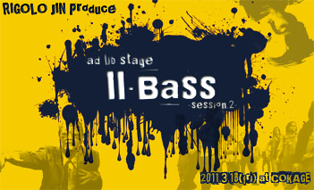 Ⅱ-BASS session.2