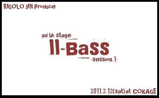 Ⅱ-BASS session.1