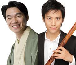 柳家花緑・藤原道山 落語&音楽会