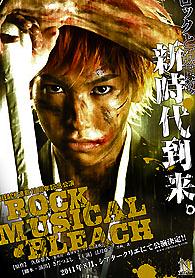 ROCK MUSICAL BLEACH