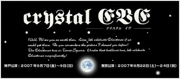 crystal EVE