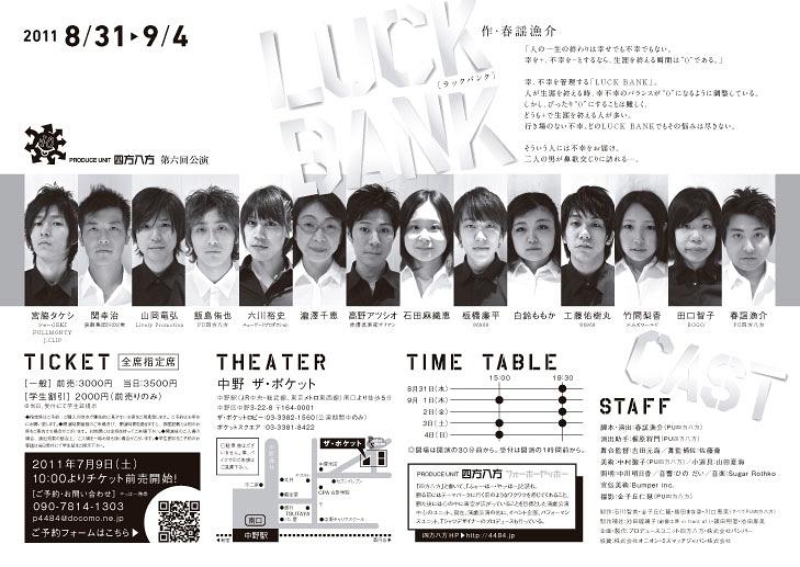 LUCK BANK