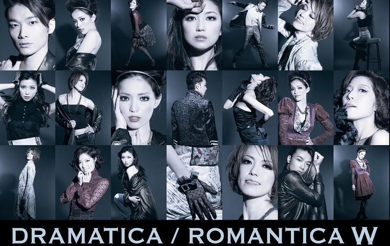 DRAMATICA/ROMANTICA W