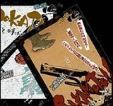 倒幕編 『SAKAMOTO!!-鬼に、胸キュンぜよ。-』 佐幕編 『DOKATA・・・、と呼ばれて・・・。』