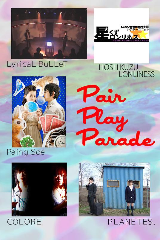 Pair Play Parade