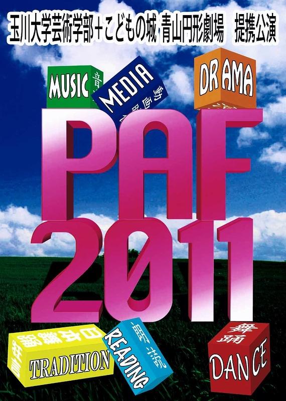 Performing Arts Fair 2011