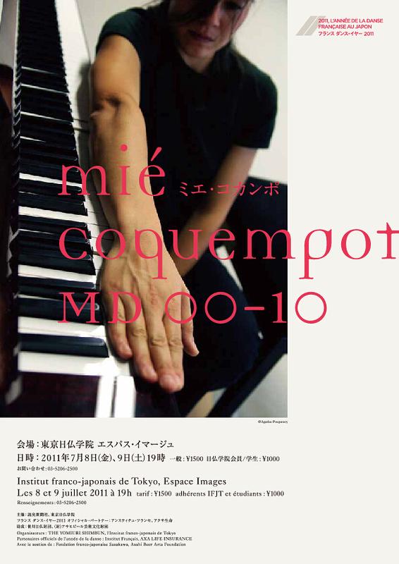 MD 00-10 ミエ・コカンポ