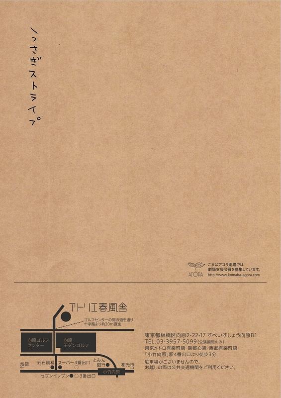 おやすみなさいⅡ【劇評サイトWonderlandクロスレビュー挑戦編対象公演】