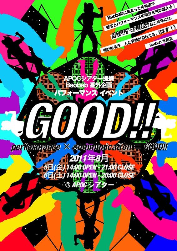 GOOD!!