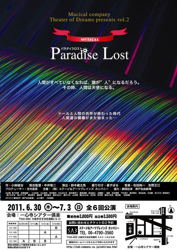 Paradise Lost