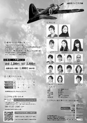 センの風とムラサキの陽【8/8池袋演劇祭CM大会・最優秀賞受賞!】