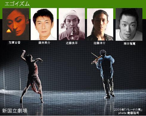 加賀谷 香 Dance-SHAN 「エゴイズム」