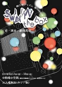 SWIM!!IN the box