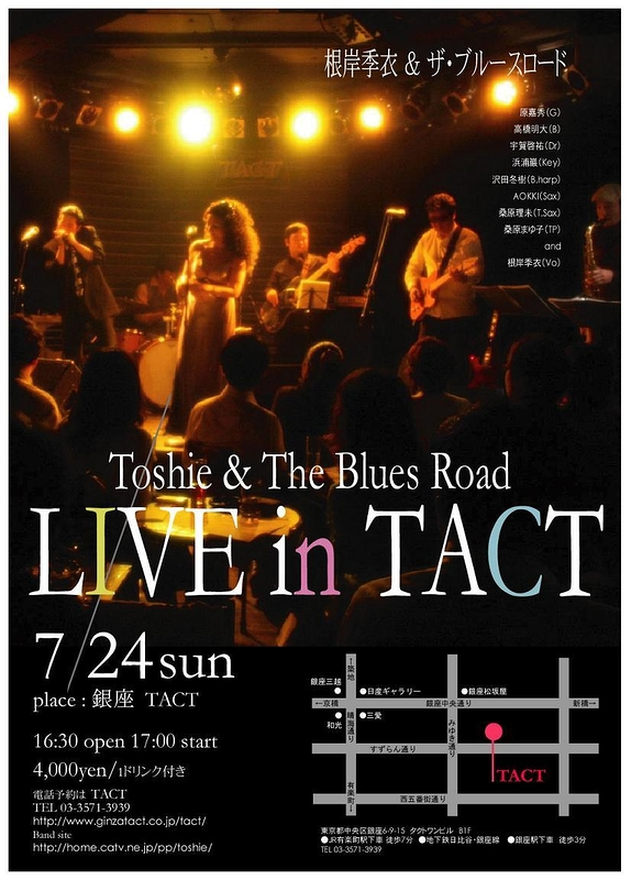 LIVE in TACT