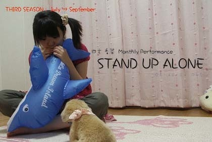 STAND UP ALONE Vol.9