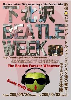 """下北沢 Beatle Week The Beatles Forever Whatever """"READY STEADY GO"""""""