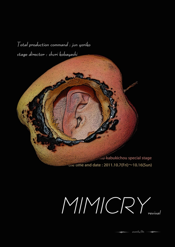 『MIMICRY』 revival