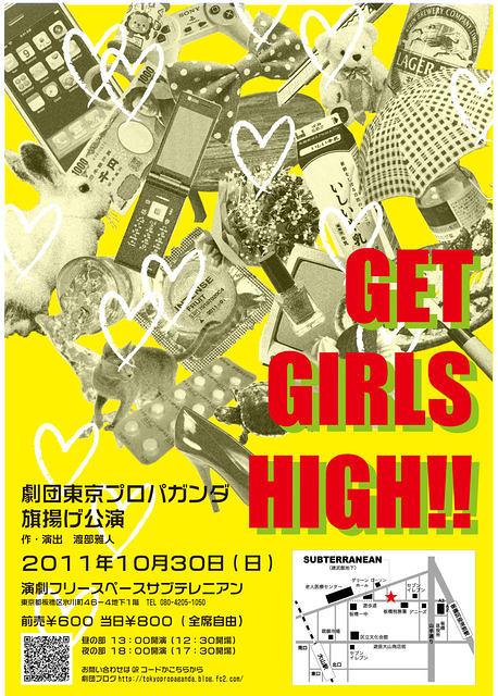GET GIRLS HIGH !!