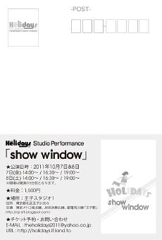 show window