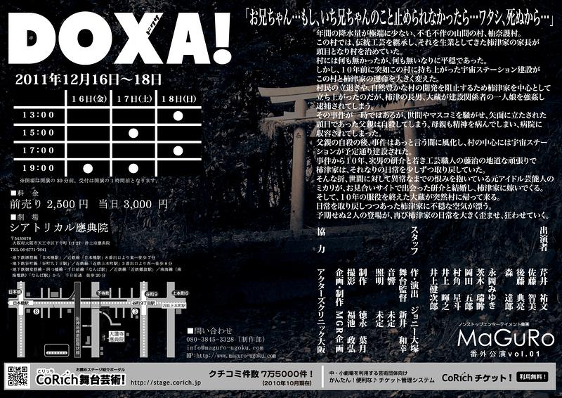 DOXA!