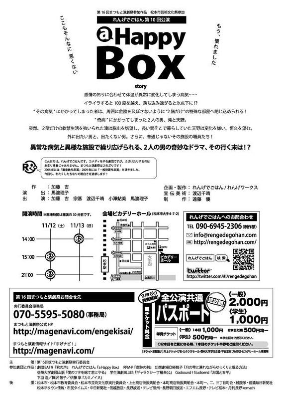 a Happy Box