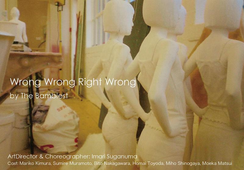 Wrong wrong right wrong