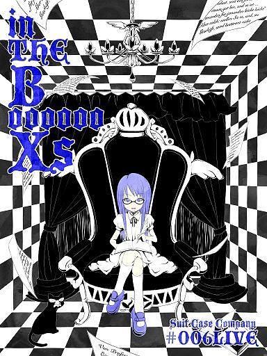 「in THE BooooooXs」