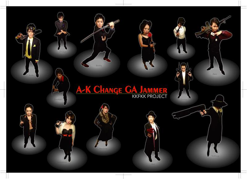 A-K change Ga jammer