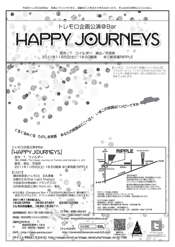 Happy Journeys