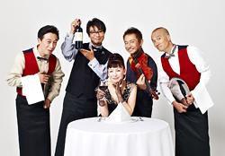 「ア・ラ・カルト2」 ~役者と音楽家のいるレストラン