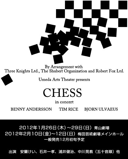 CHESS in Concert