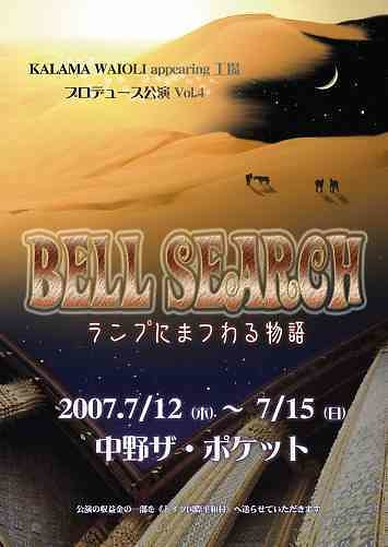 BELL SEARCH