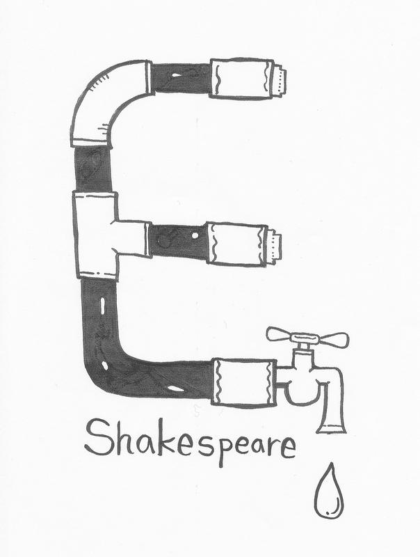 エッセンシャル・シェイクスピア: ハムレット(シェイクスピア・カンパニー)