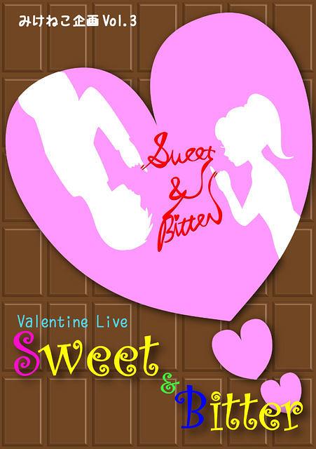 ValentineLive Sweet&Bitter