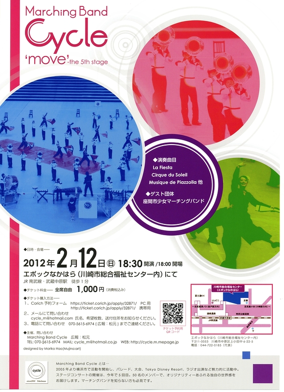 """move"" 5th stage"