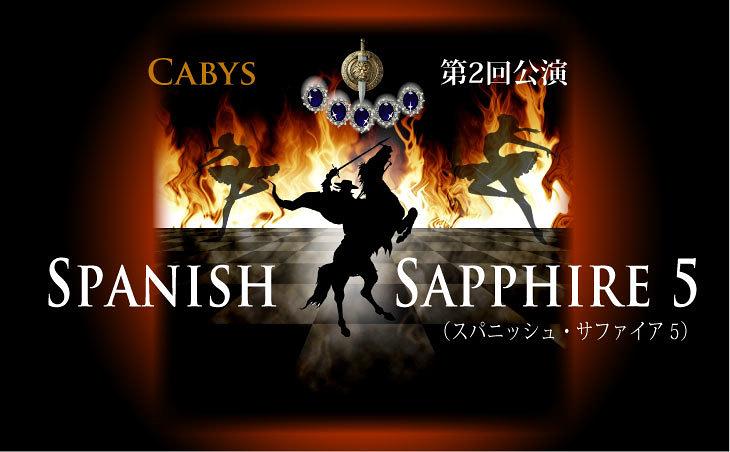 SPANISH SAPPHIRE5
