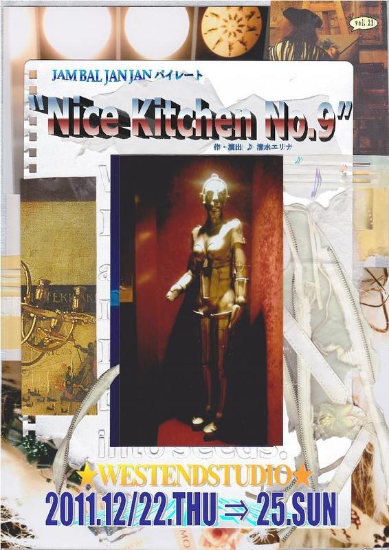 """""""Nice Kitchen No.9"""""""